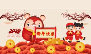 [2020] Free Download Bộ Vector Chuột (Mouse) Xuân Canh Tý | PutaDesign